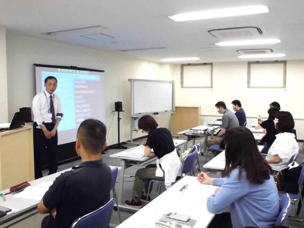衛生管理者【第一種・第二種】講習会@大阪 2018/6/16~17