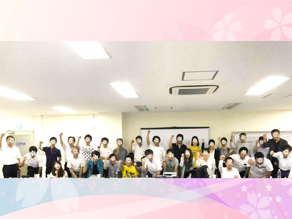 衛生管理者【第一種・第二種】講習会@大阪 2018/9/8~9