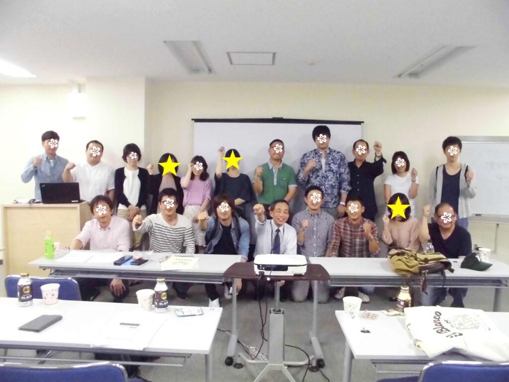 衛生管理者【第一種・第二種】講習会@大阪 2018/10/7~8