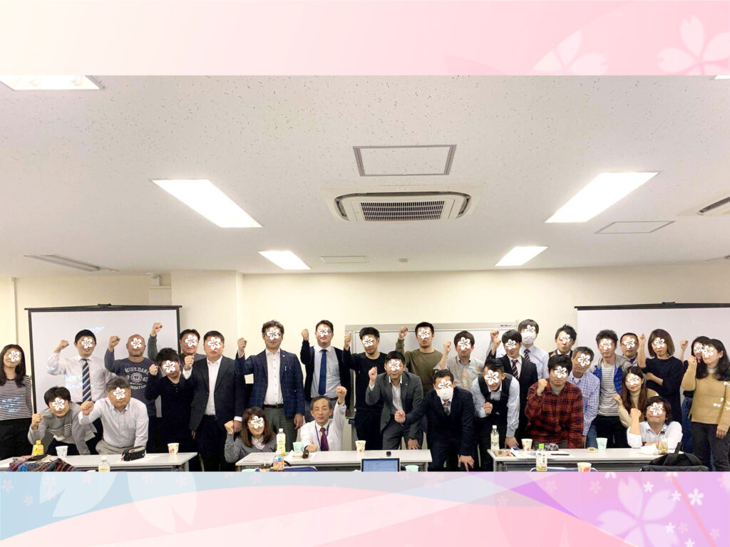 衛生管理者【第一種・第二種】講習会@大阪 2018/12/4~5
