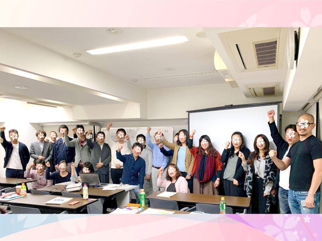 衛生管理者【第一種・第二種】講習会@東京 2018/11/15~16