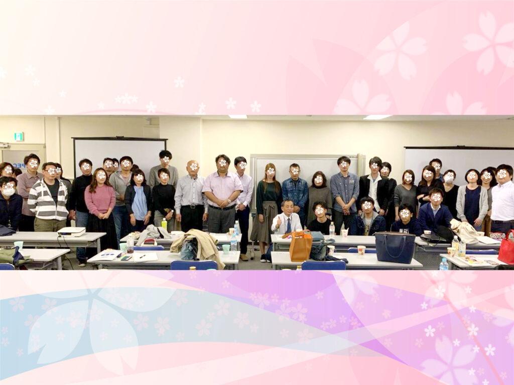 衛生管理者【第一種・第二種】講習会@大阪 2018/11/3~4