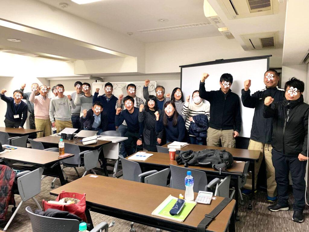 衛生管理者【第一種・第二種】講習会@東京 2019/1/12~13