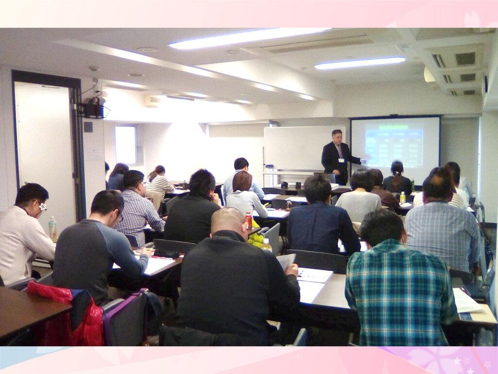 衛生管理者【第一種・第二種】講習会@東京  2019/3/22~23