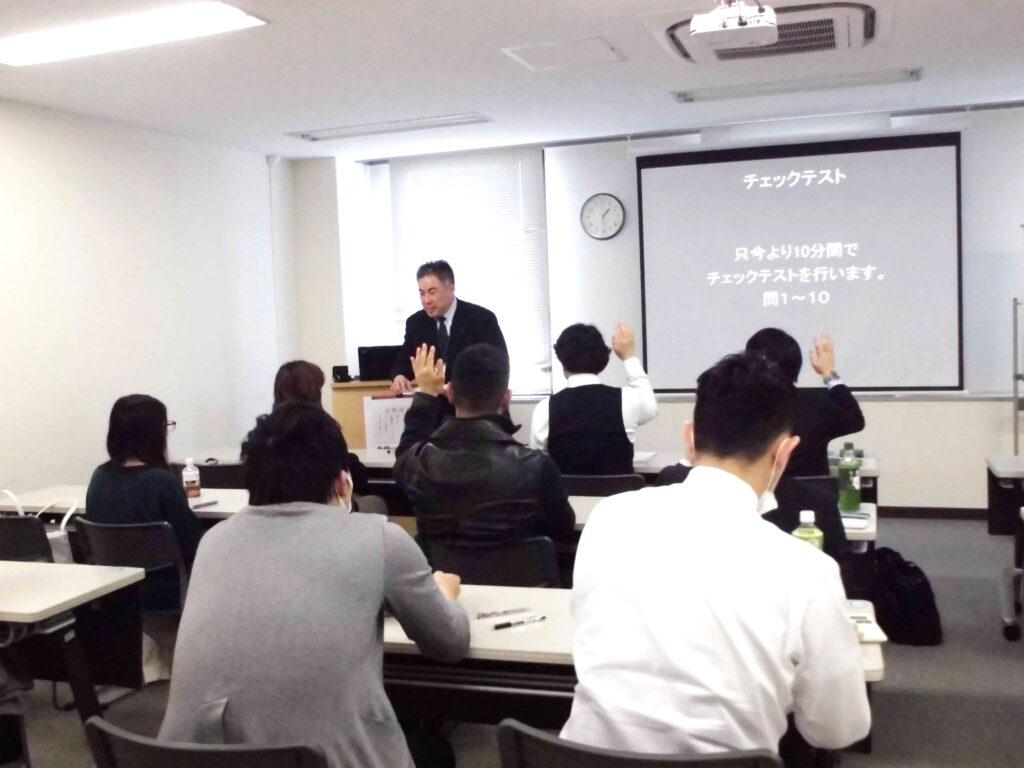 衛生管理者【第一種・第二種】講習会@大阪 2019/3/13~14