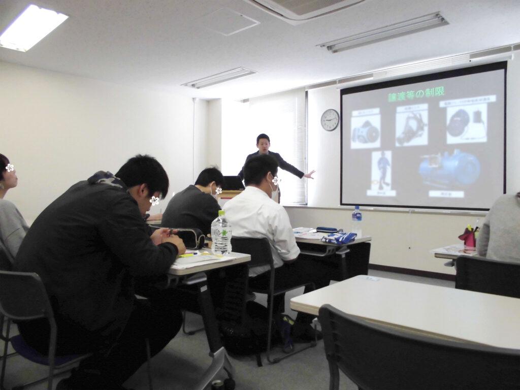 衛生管理者【第一種・第二種】講習会@大阪  2019/4/6~7