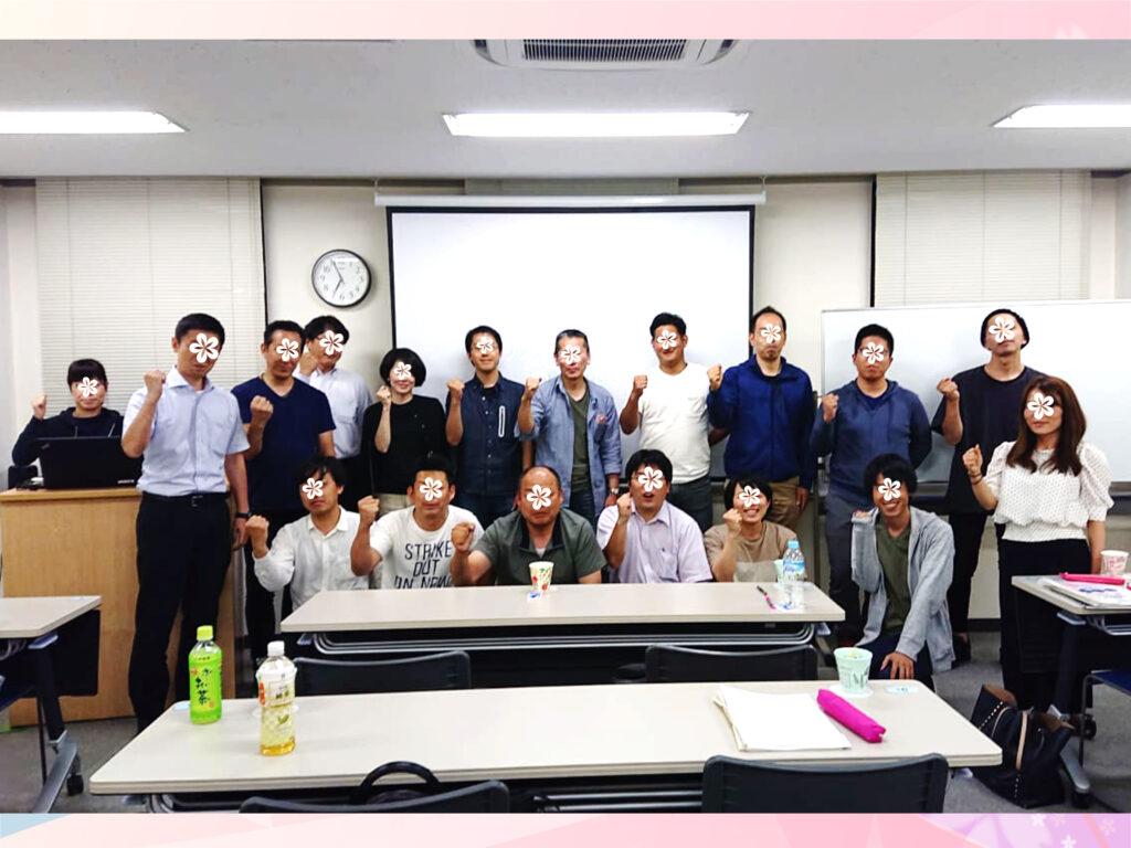 衛生管理者【第一種】講習会@東京 2019/07/20-21
