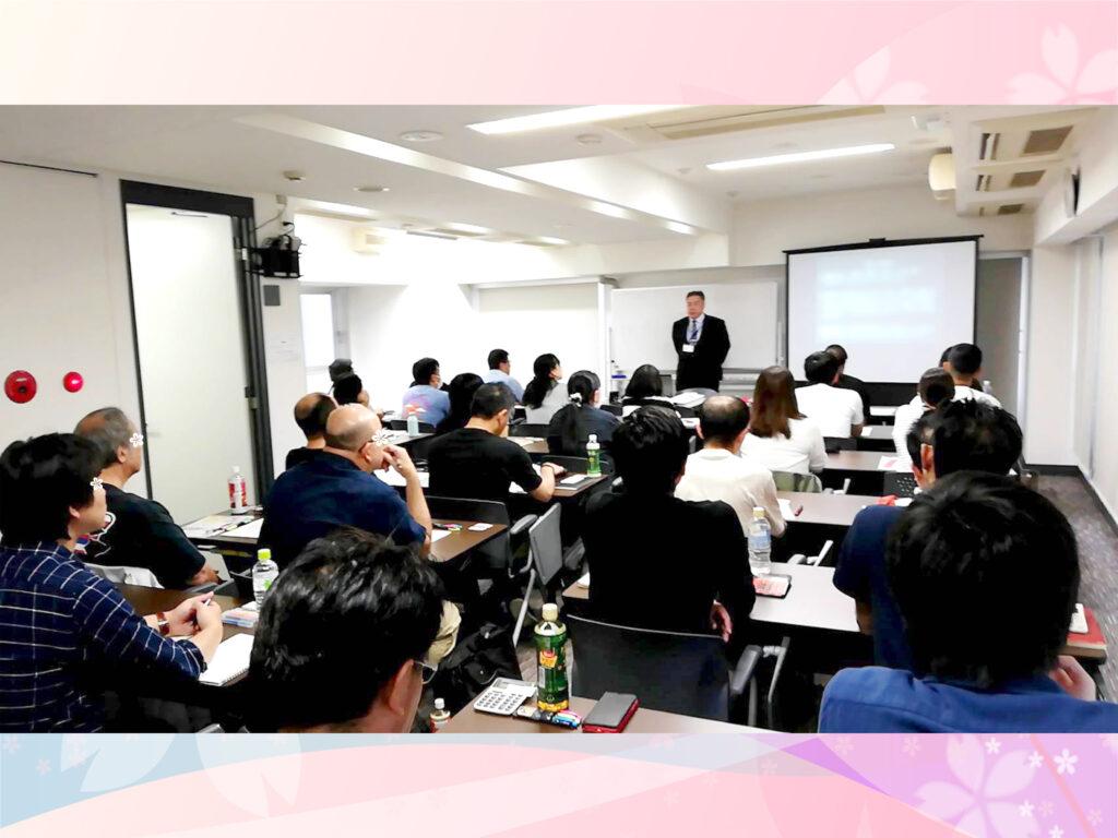 衛生管理者【第一種】講習会@東京  2019/9/14-15
