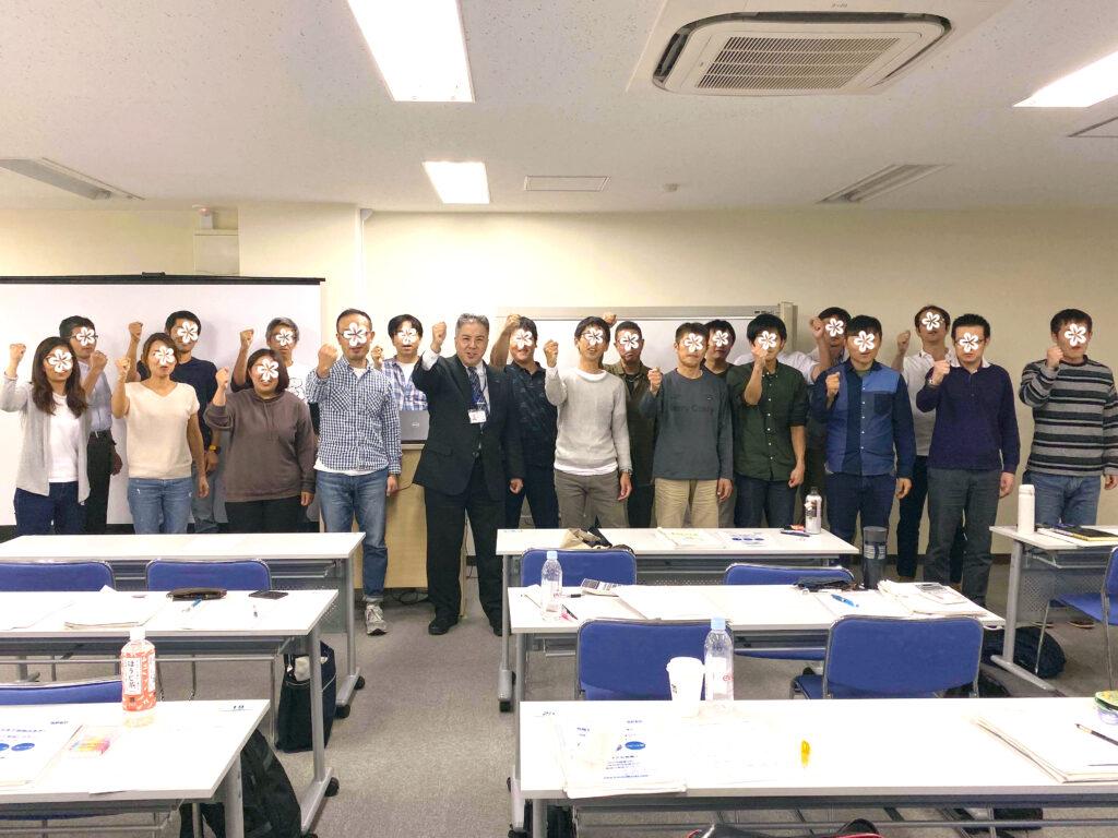 衛生管理者【第一種】講習会@大阪 2019/10/12-13