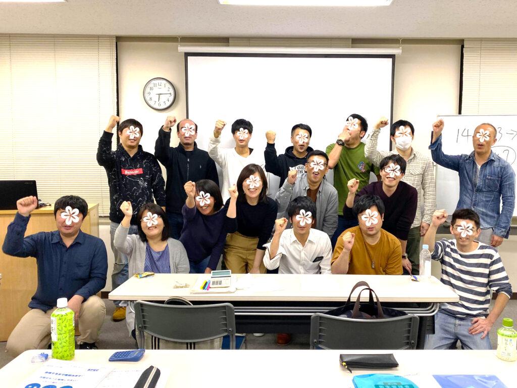 衛生管理者【第二種】講習会@大阪 2019/10/26-27