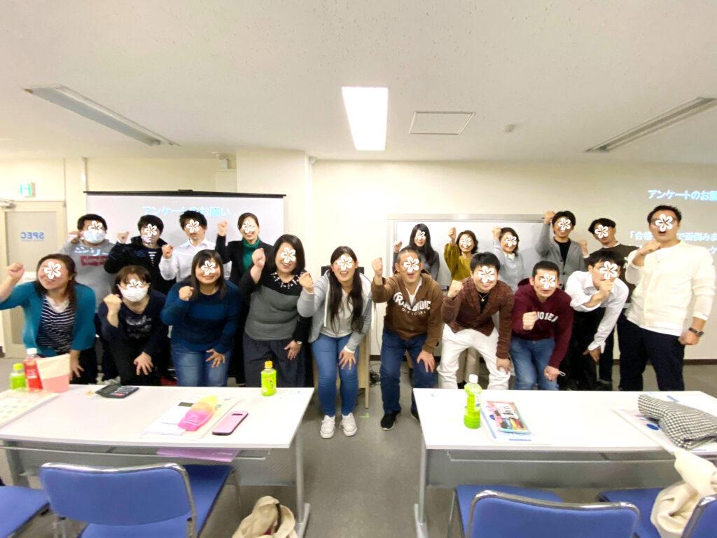 衛生管理者【第二種】講習会@大阪 2019/11/23-24