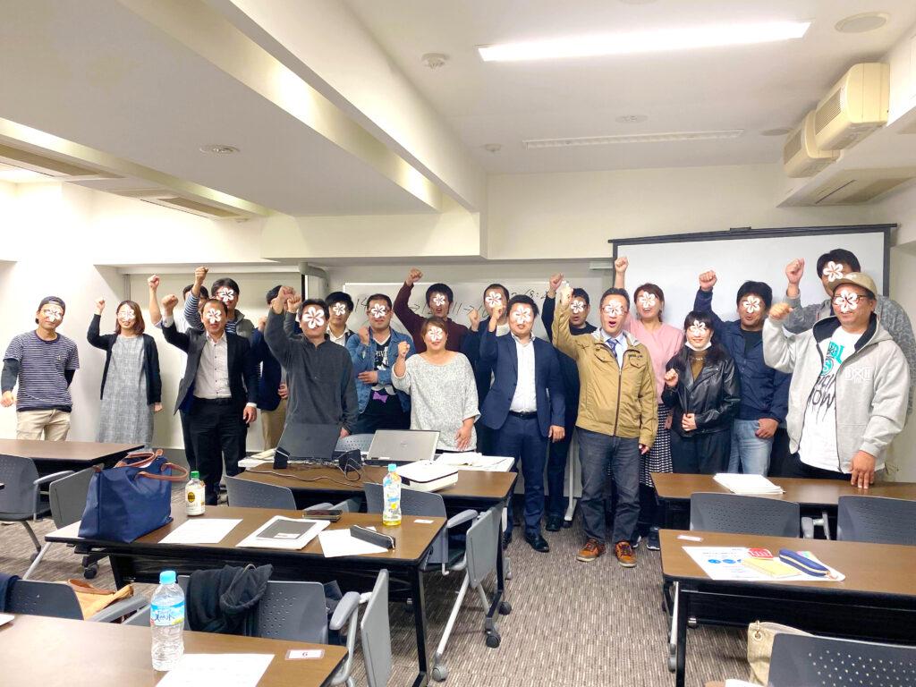 衛生管理者【第一種】講習会@東京  2019/11/13-14