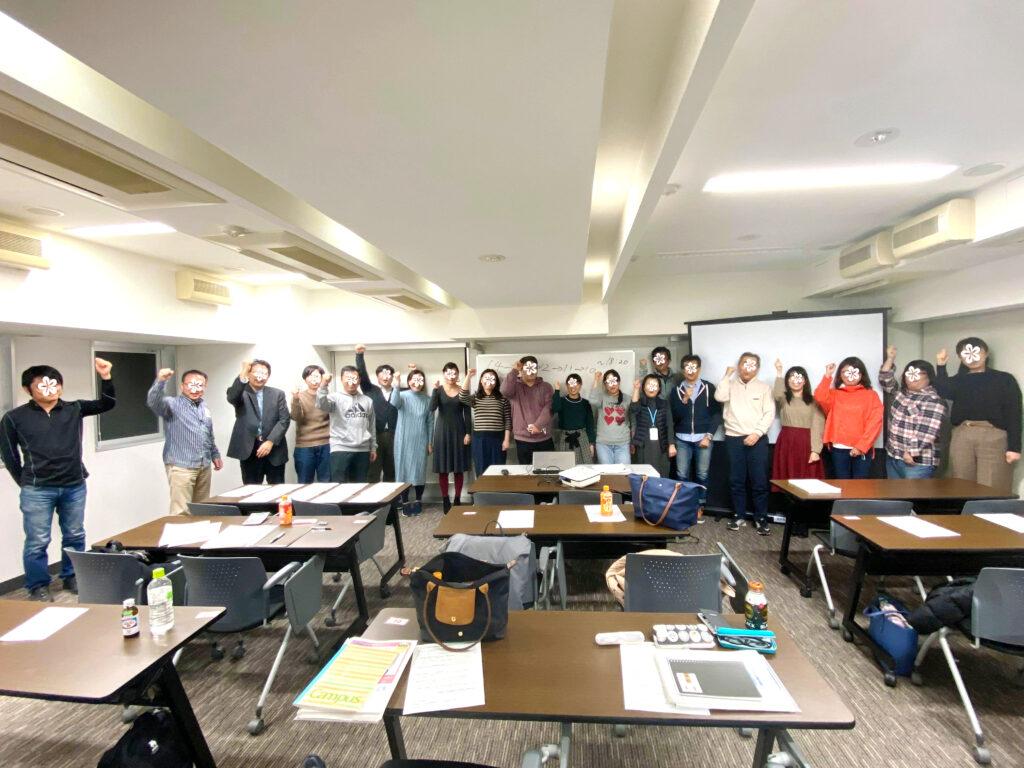 衛生管理者【第一種】講習会@東京 2019/12/21-22