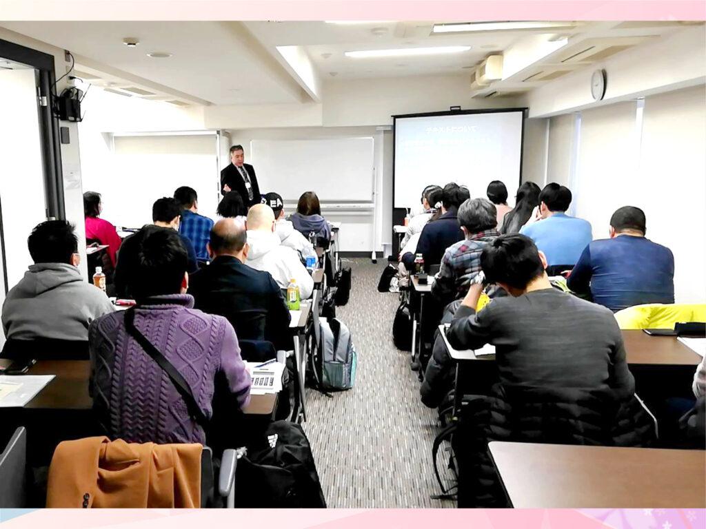 衛生管理者【第二種】講習会@東京 2020/1/9~10