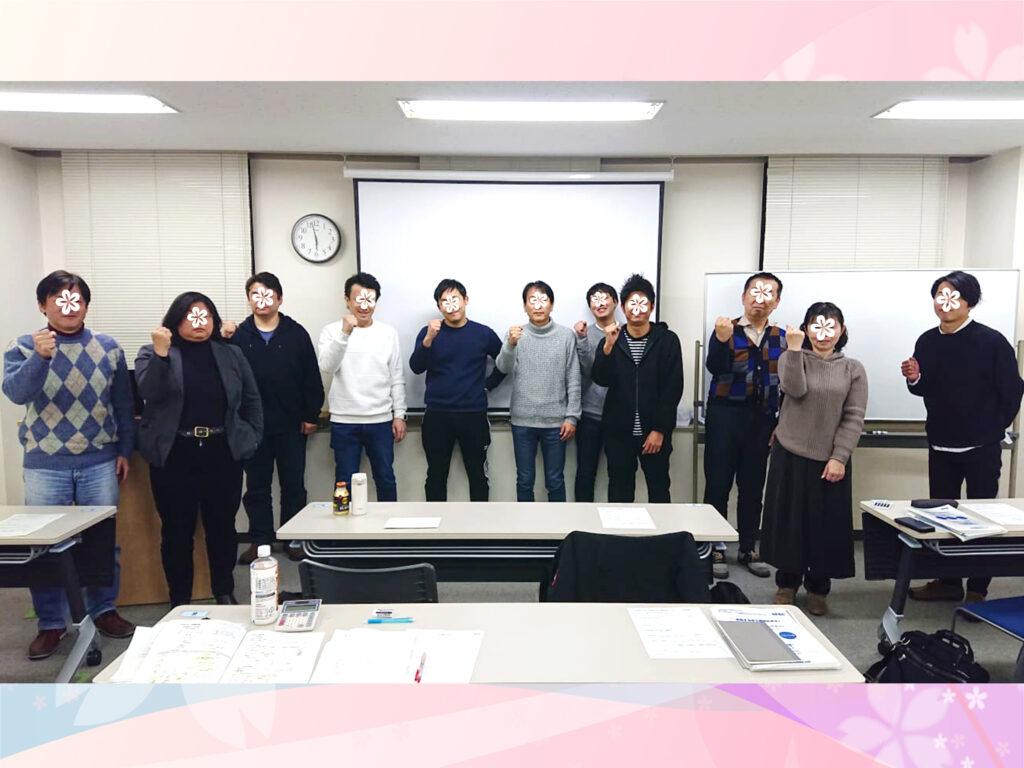 衛生管理者【第二種】講習会@大阪 2020/1/18~19