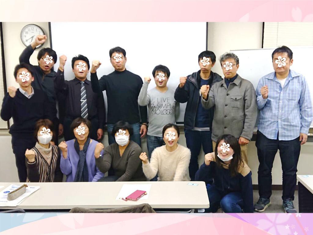 衛生管理者【第一種】講習会@大阪 2020/1/16~17