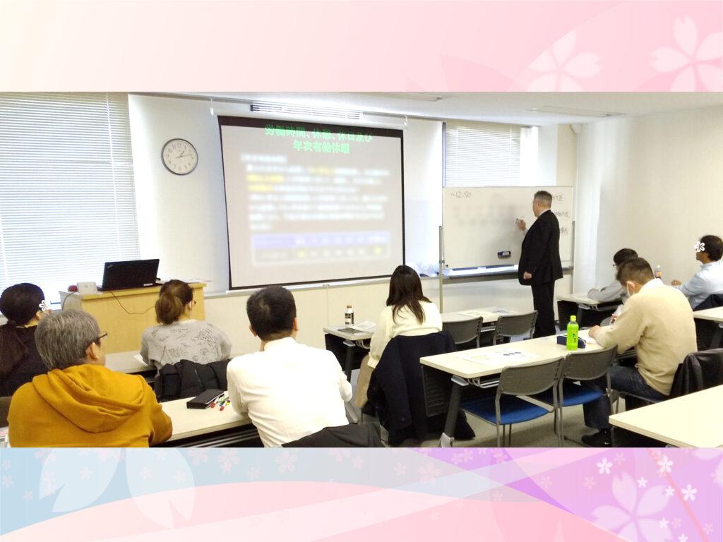 衛生管理者【第二種】講習会@大阪 2020/2/13~14