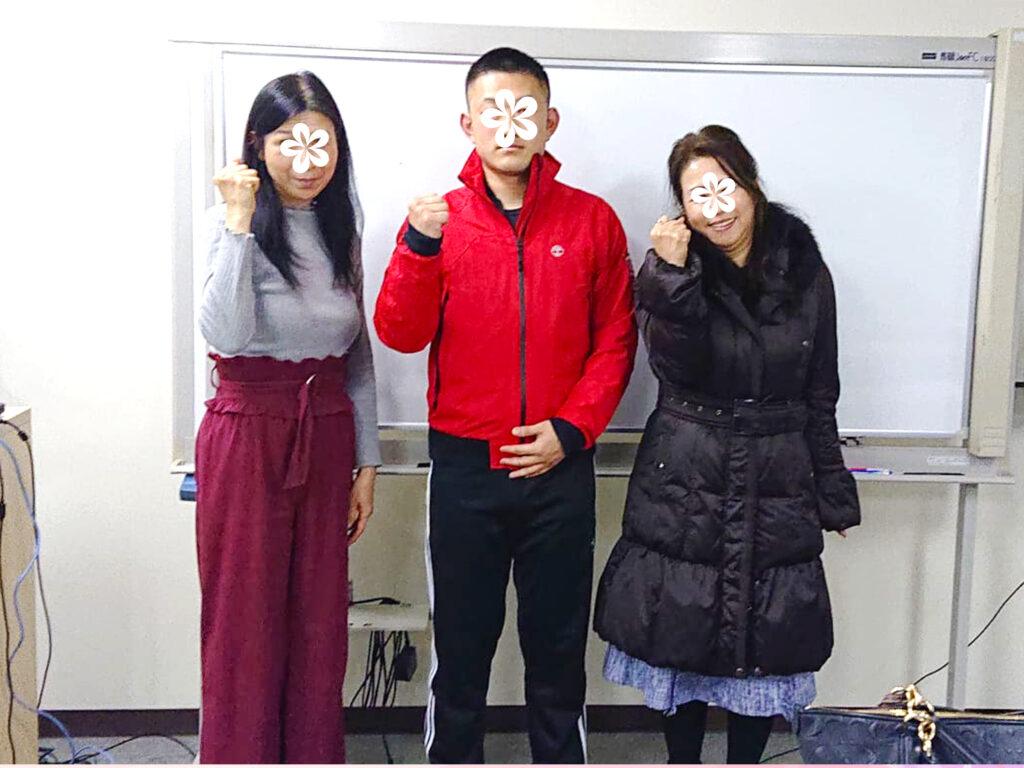 衛生管理者【第一種】講習会@大阪 2020/2/15~16