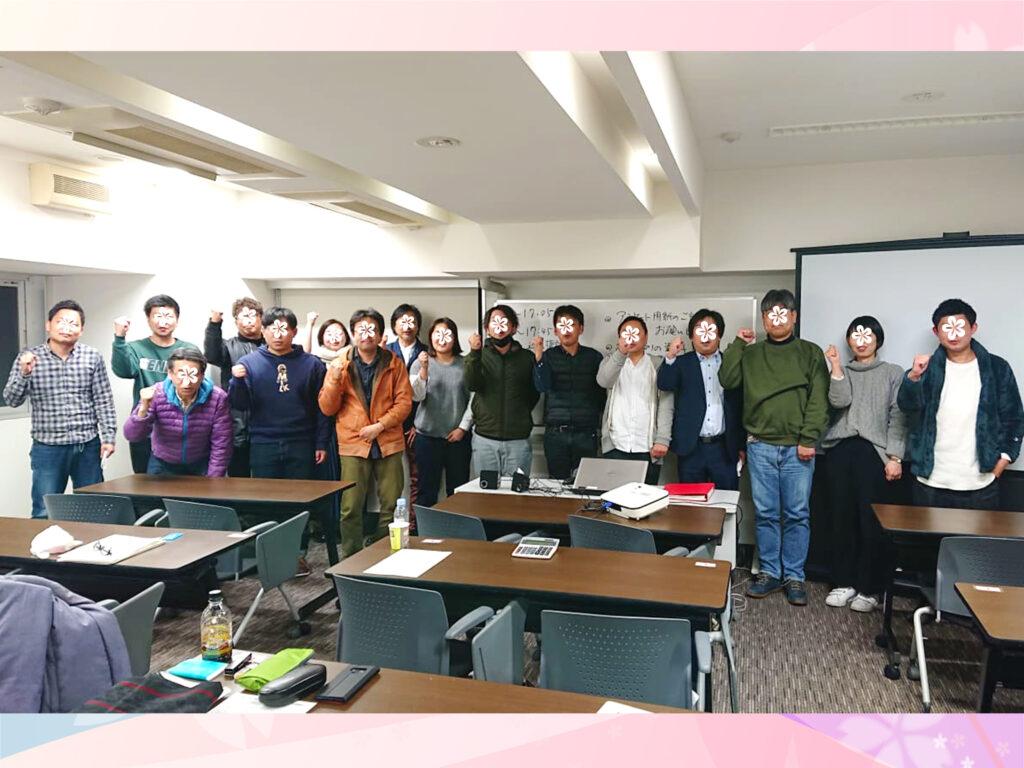 衛生管理者【第二種】講習会@東京 2020/2/6~7