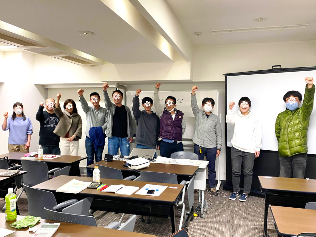 衛生管理者【第一種】講習会@東京 2020/3/26~27