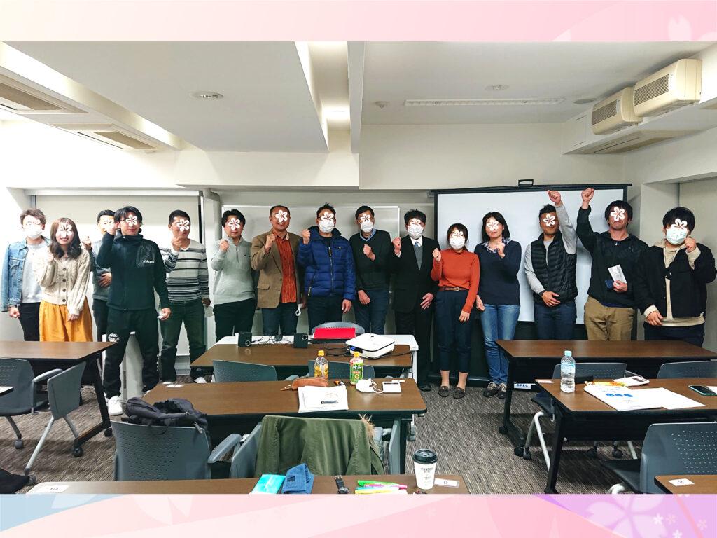 衛生管理者【第一種】講習会@東京 2020/3/19~20
