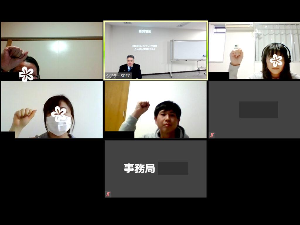 衛生管理者【第二種】講習会@東京(Zoom) 2020/4/11~12