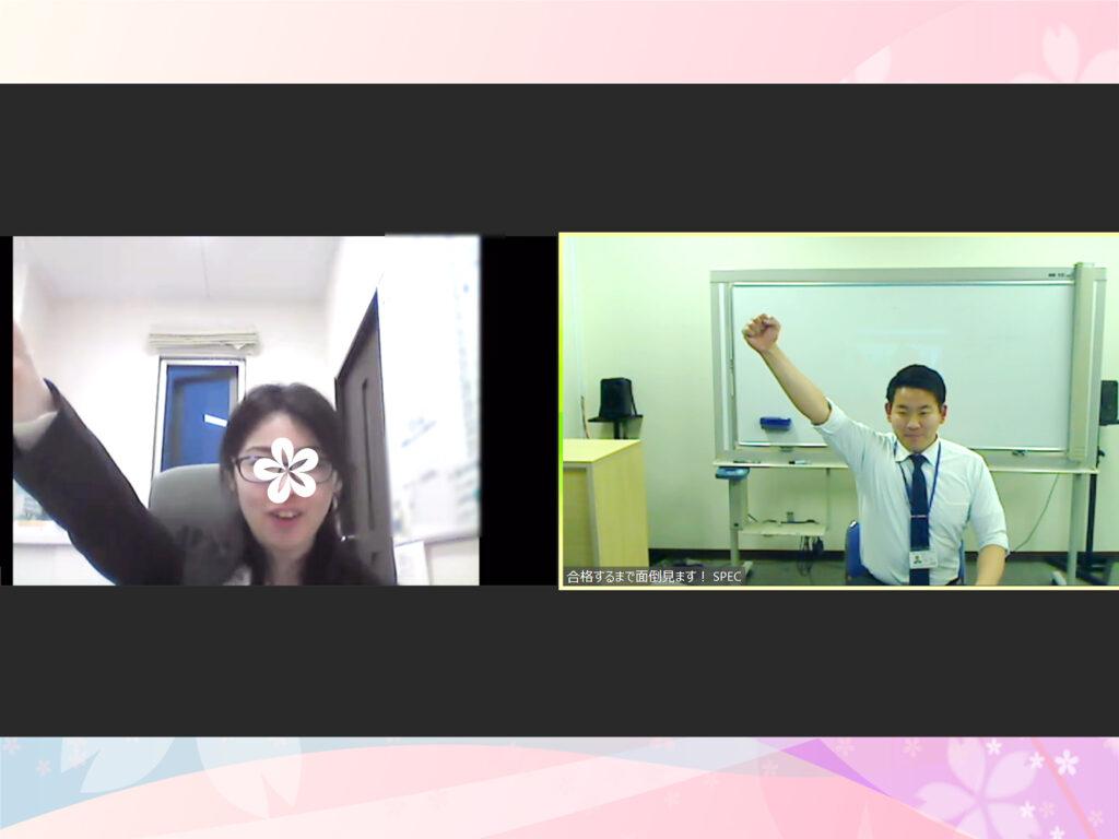 衛生管理者【第一種】講習会@大阪(Zoom) 2020/5/16~17