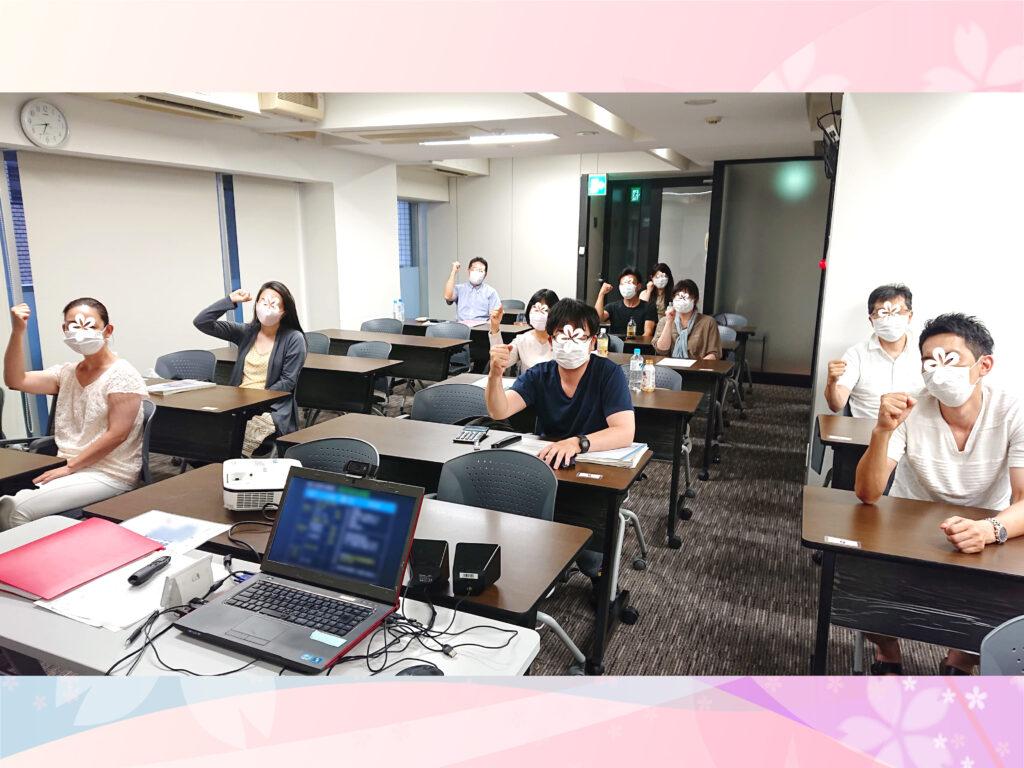 衛生管理者【第一種】講習会@東京 2020/7/11~12