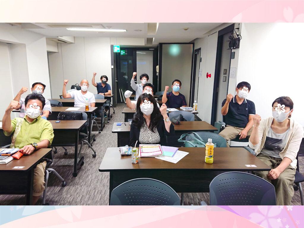 衛生管理者【第一種】講習会@東京 2020/8/8~9