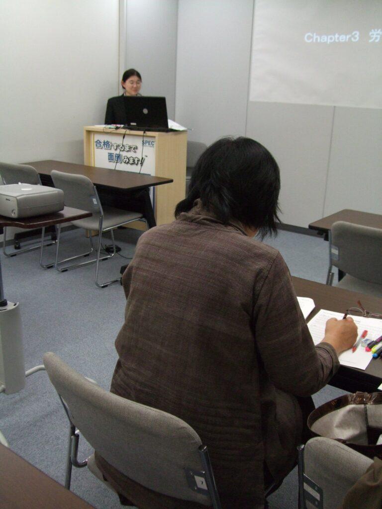 衛生管理者【第一種】講習会 2011/4/16~17