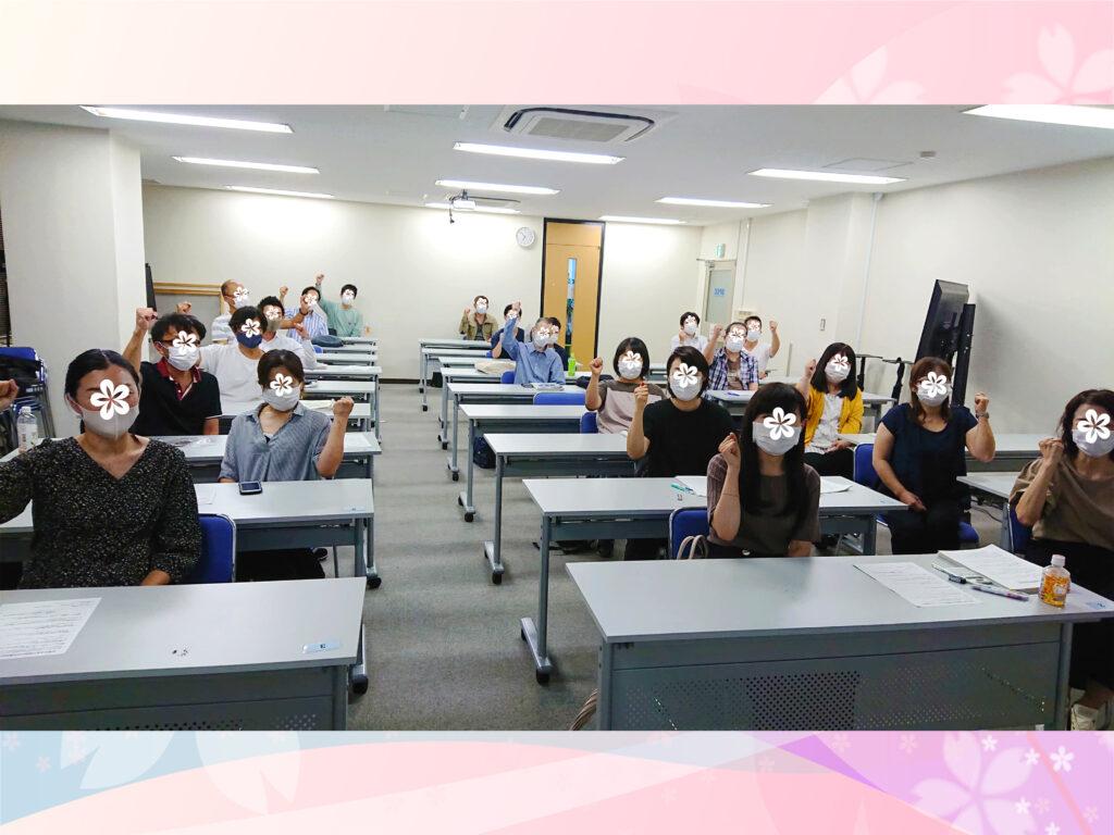 衛生管理者【第一種】講習会@大阪 2020/9/21~22