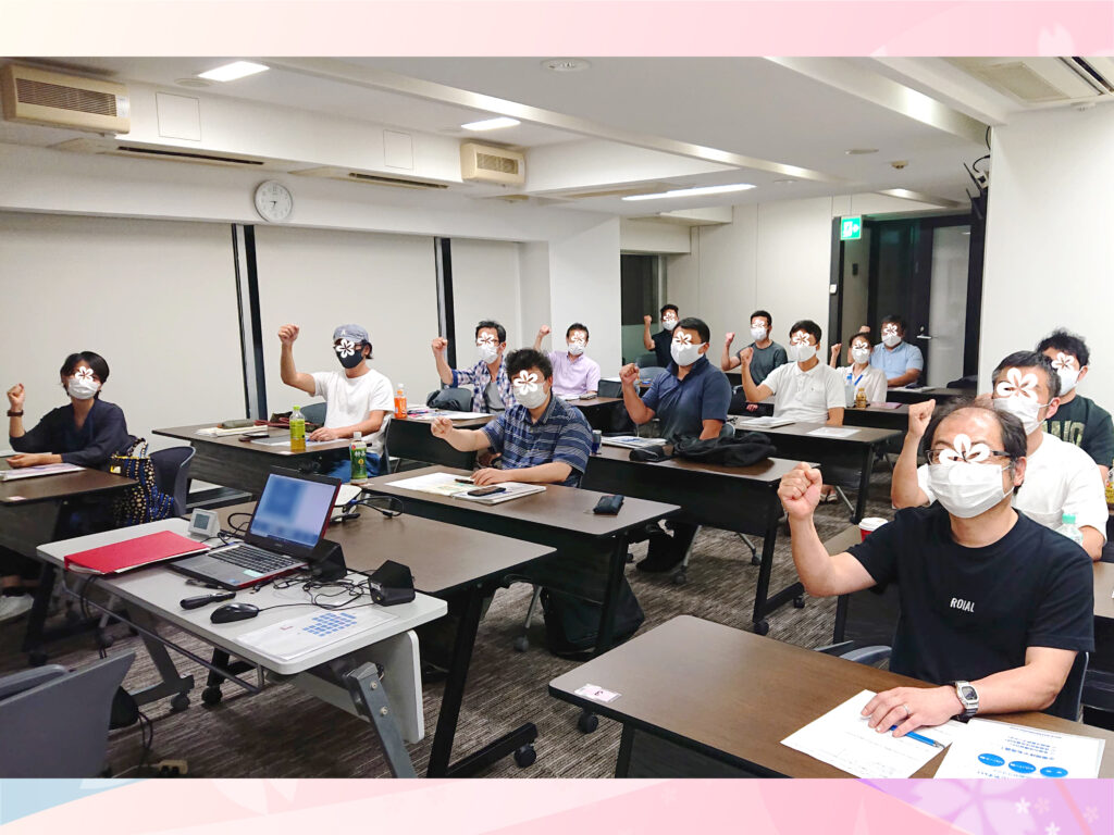衛生管理者【第一種】講習会@東京 2020/9/12~13