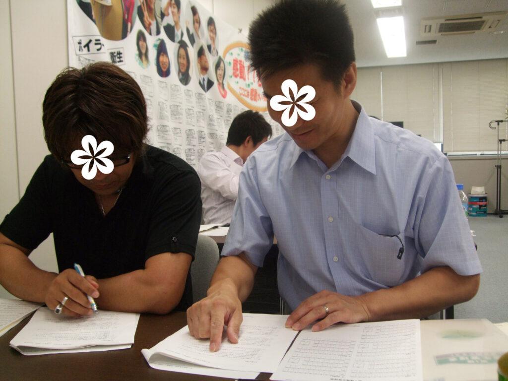 衛生管理者 講習会@東京 2011/7/23~24
