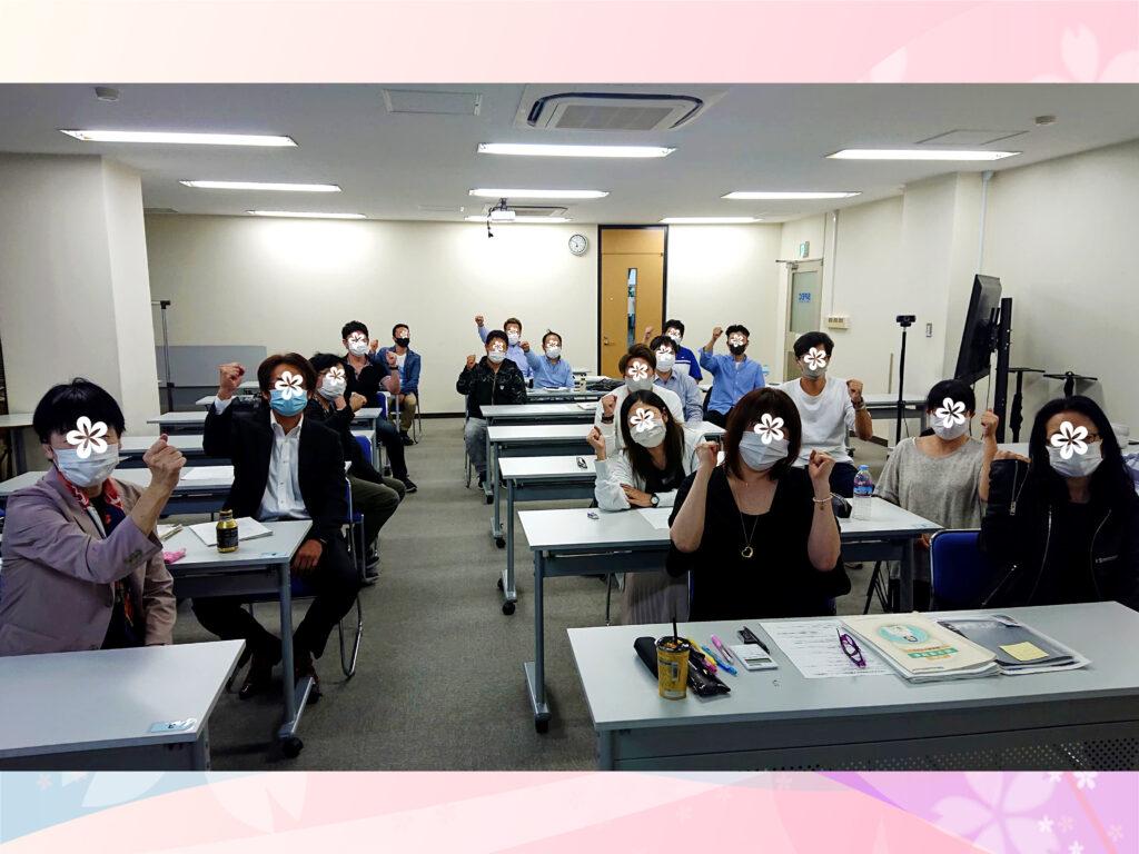 衛生管理者【第一種】講習会@大阪 2020/10/10~11