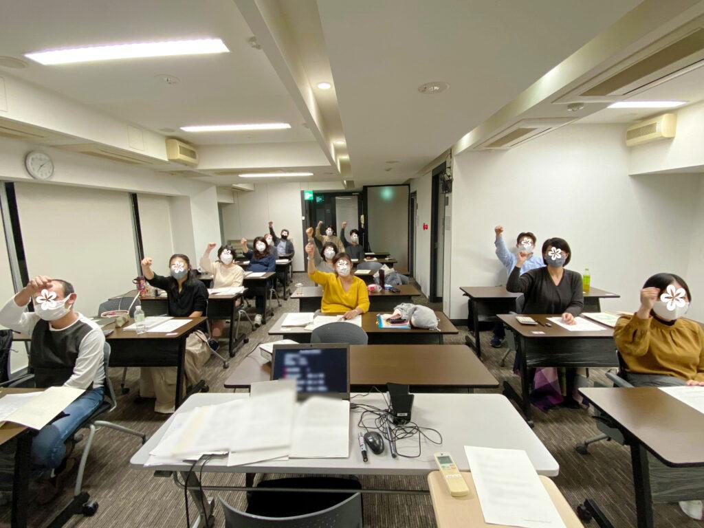 衛生管理者【第一種】講習会@東京 2020/10/17~18