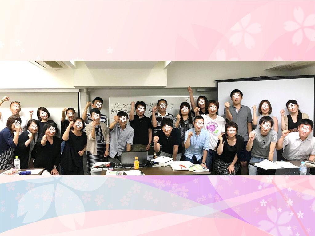 衛生管理者【第一種・第二種】講習会@東京 2018/8/4~5
