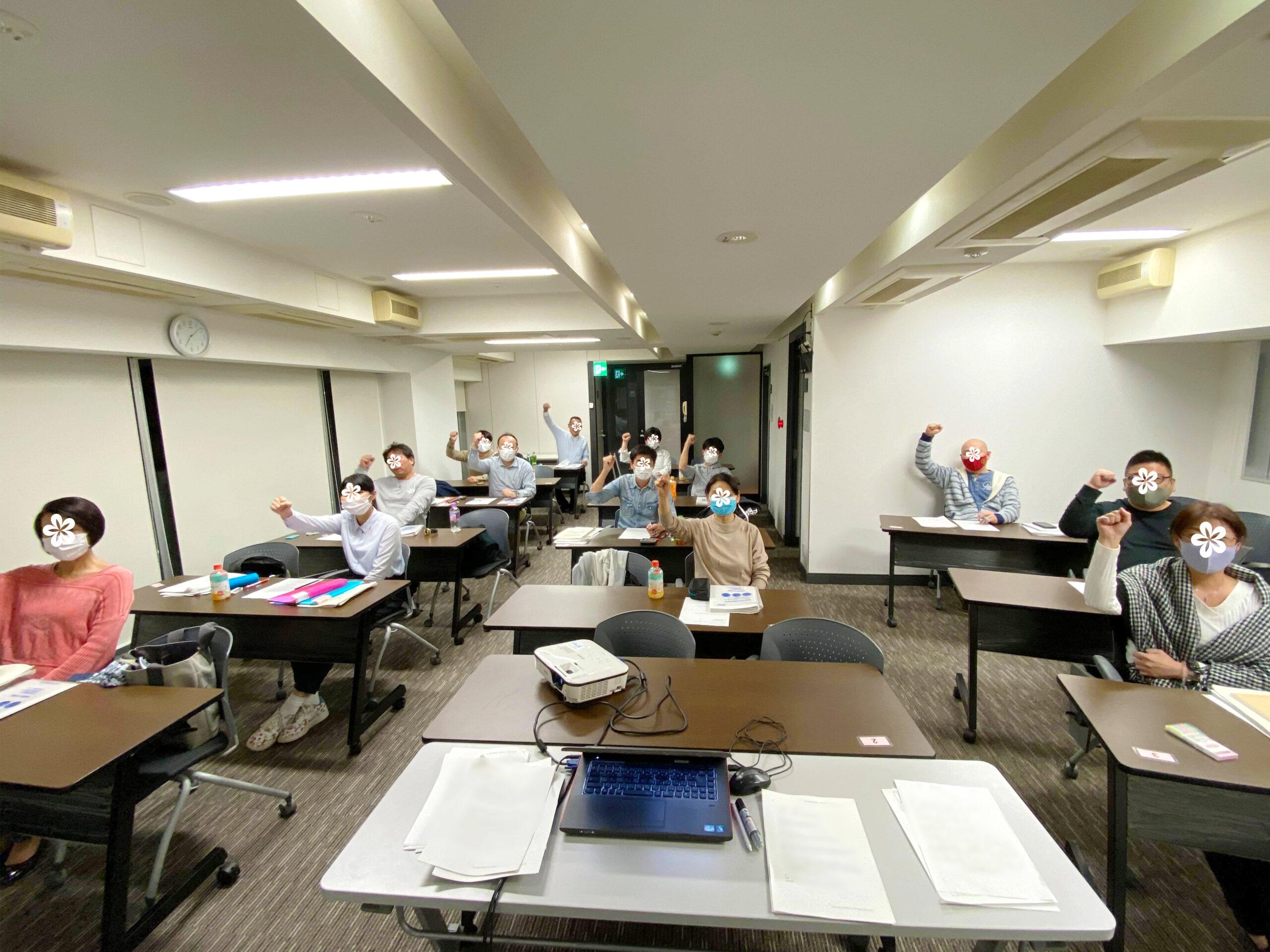衛生管理者【第一種】講習会@東京 2020/10/31~11/1