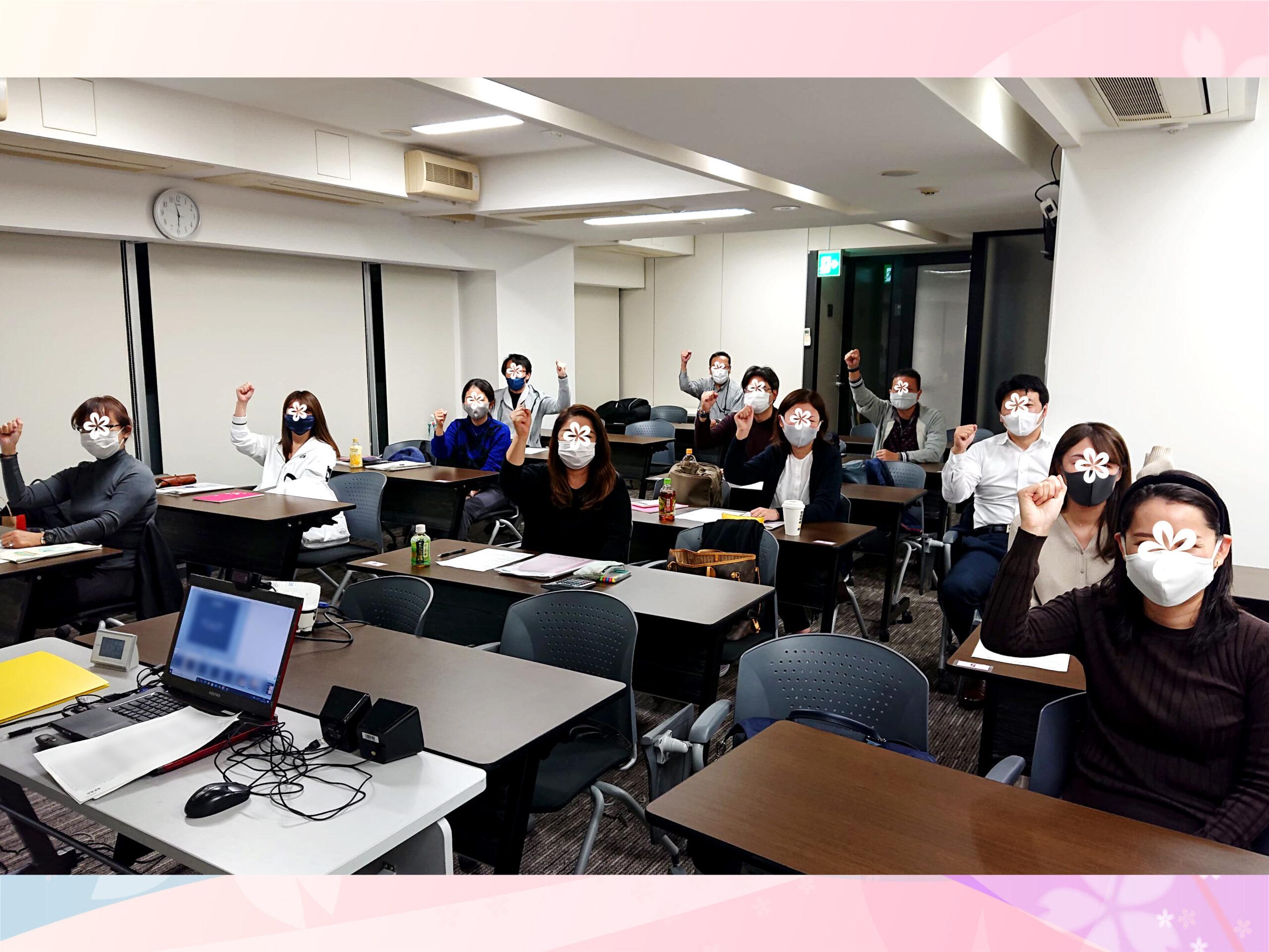 衛生管理者【第二種】講習会@東京 2020/11/19~20