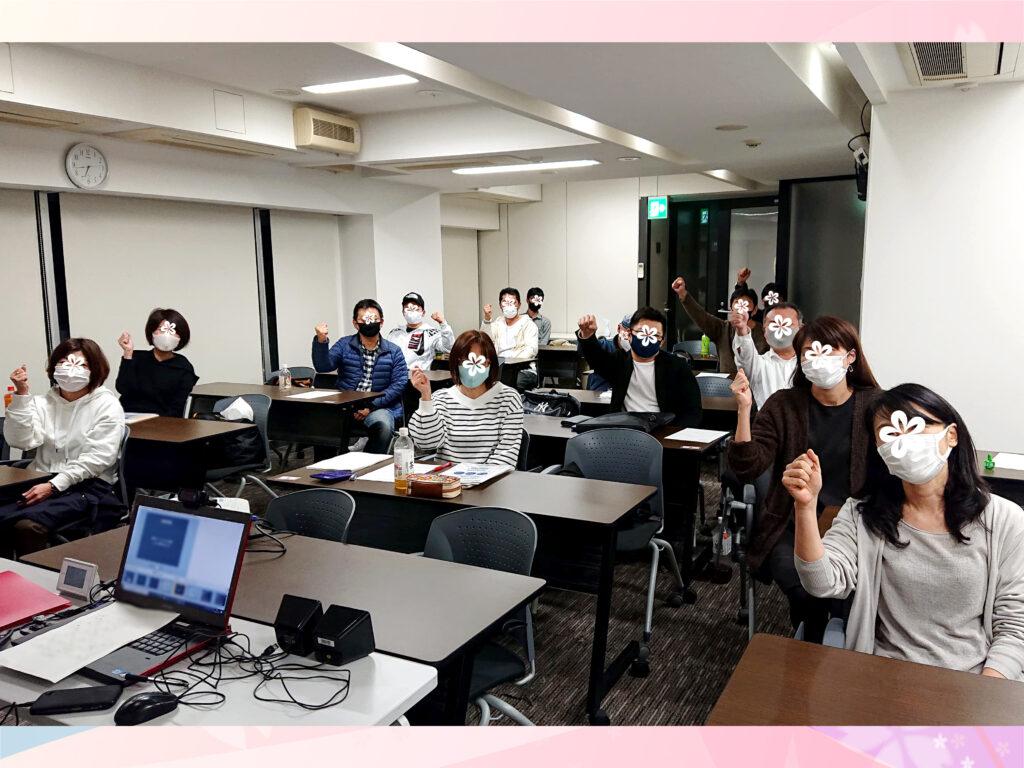衛生管理者【第二種】講習会@東京 2020/11/21~22