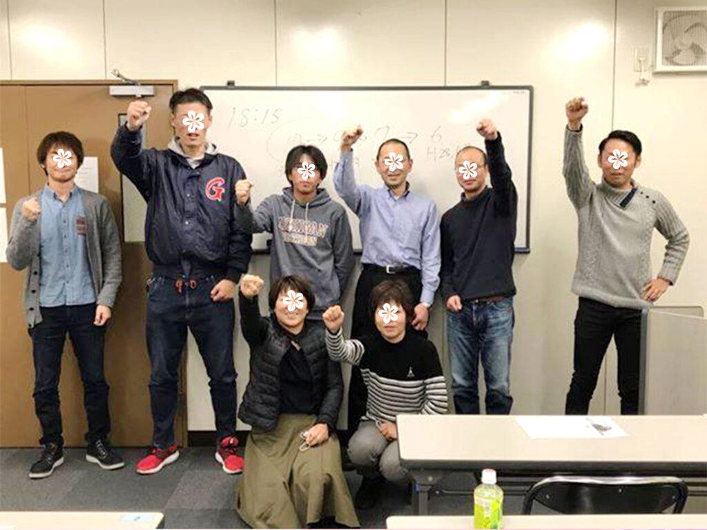衛生管理者【第一種・第二種】講習会@愛知 2017/12/14~15