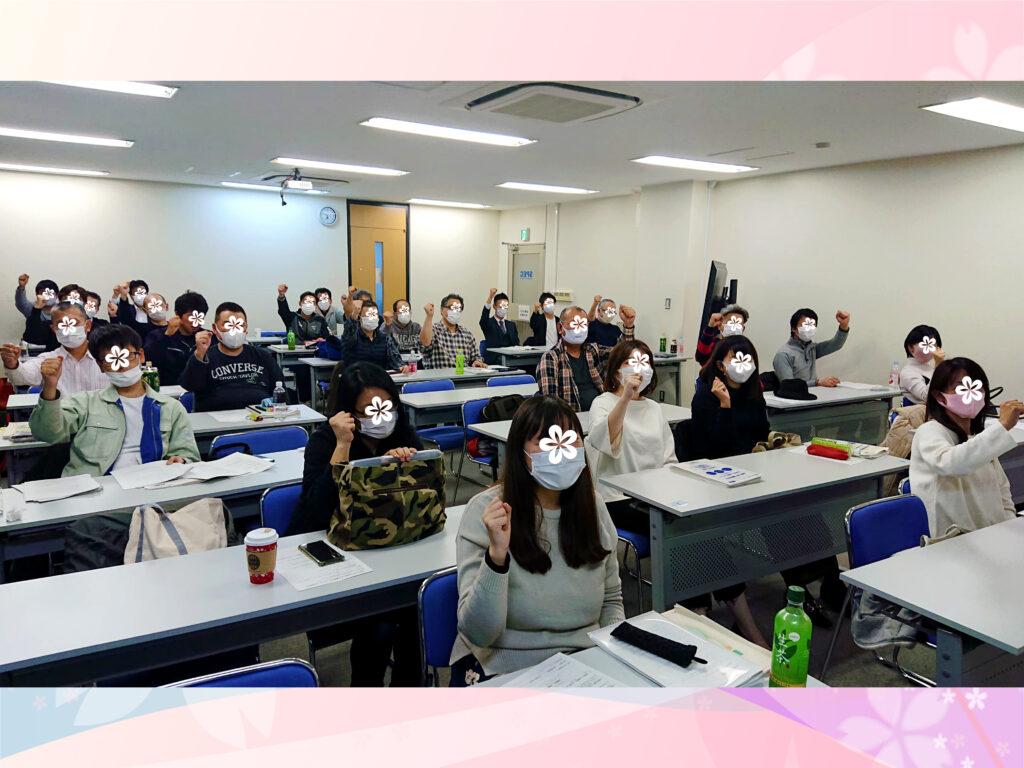 衛生管理者【第一種】講習会@大阪 2020/11/14~15