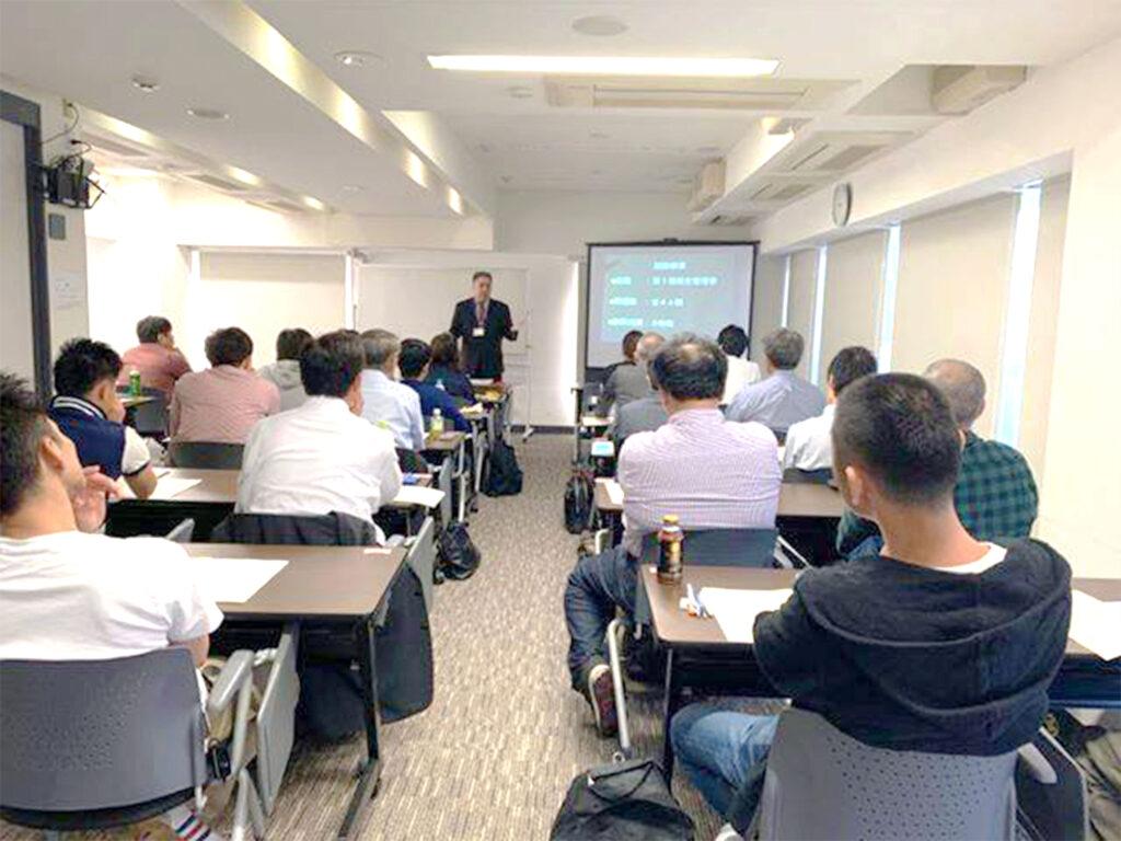 衛生管理者【第一種・第二種】講習会@東京 2019/5/11~12