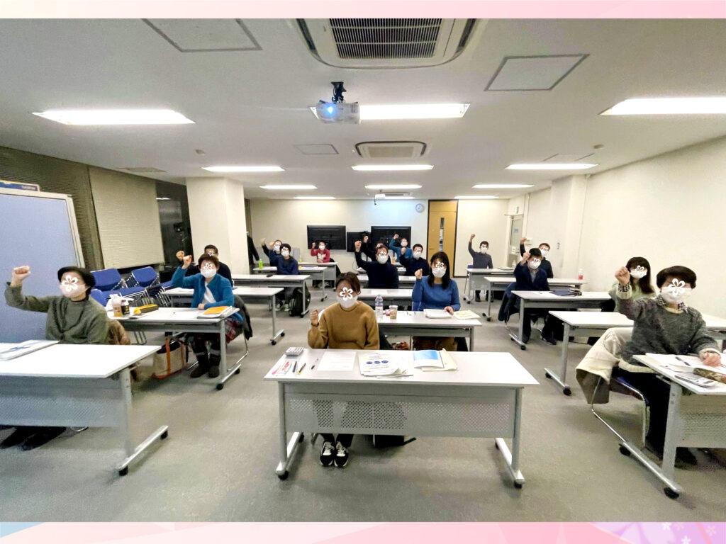 衛生管理者【第一種】講習会@大阪 2020/12/19~20