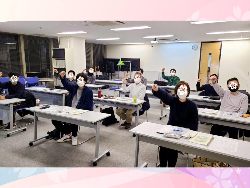 衛生管理者【第二種】講習会@大阪 2021/1/21~22