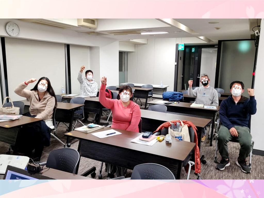 衛生管理者【第一種】講習会@東京 2021/1/16~17