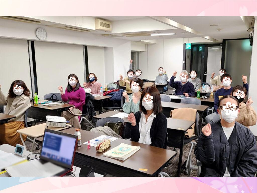 衛生管理者【第二種】講習会@東京 2021/2/11~12