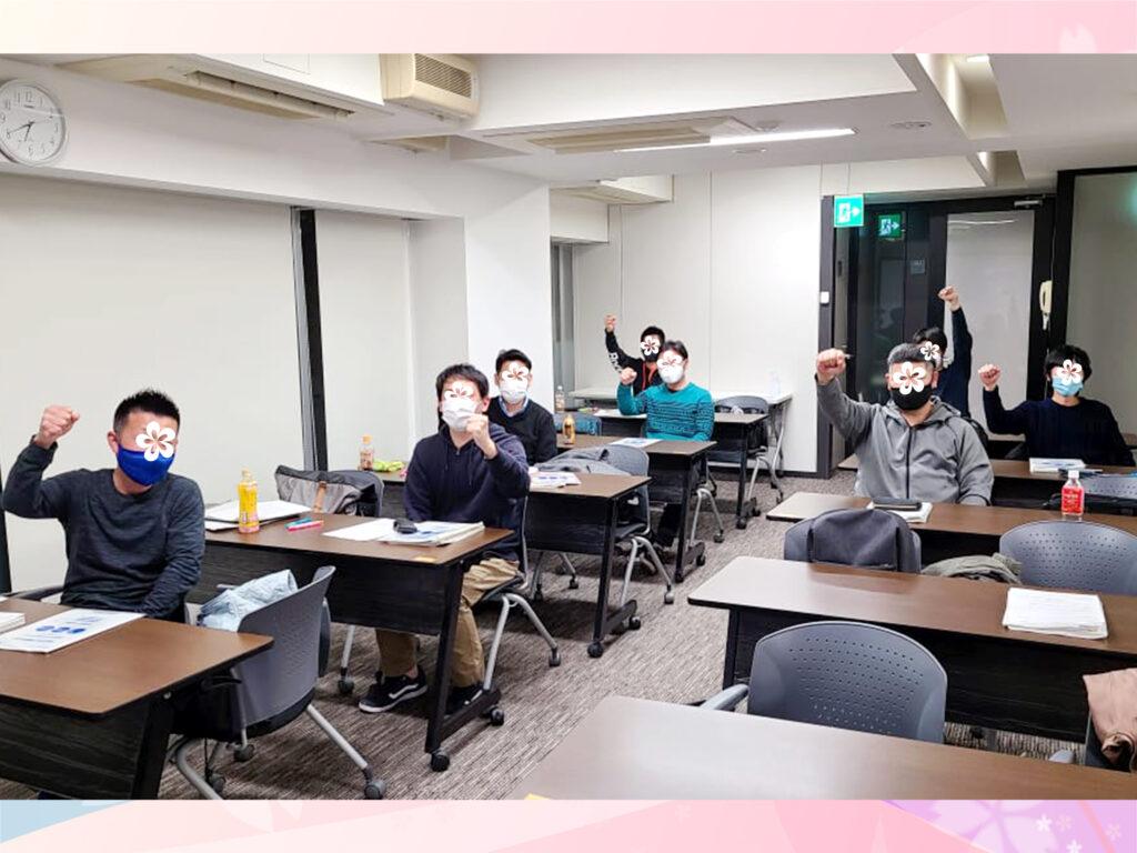 衛生管理者【第一種】講習会@東京 2021/2/13~14