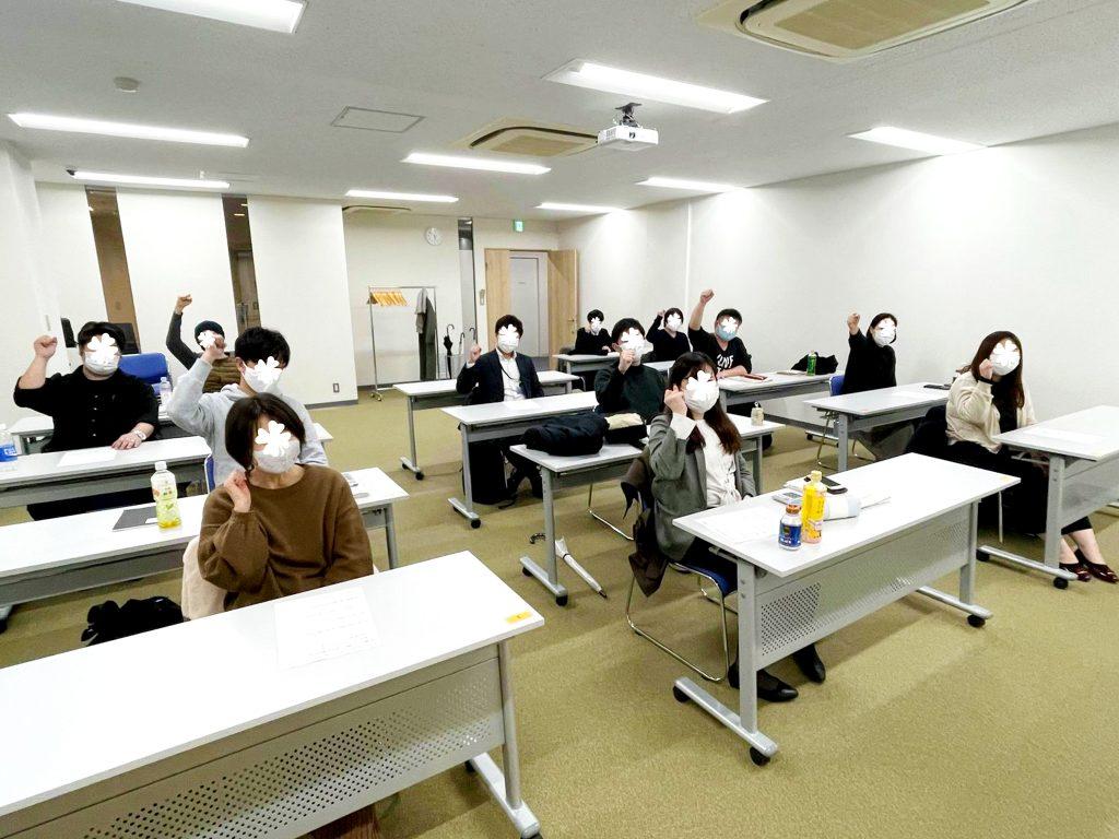 衛生管理者【第二種】講習会@大阪 2021/3/4~5