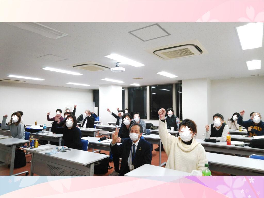 衛生管理者【第一種】講習会@大阪 2021/3/6~7