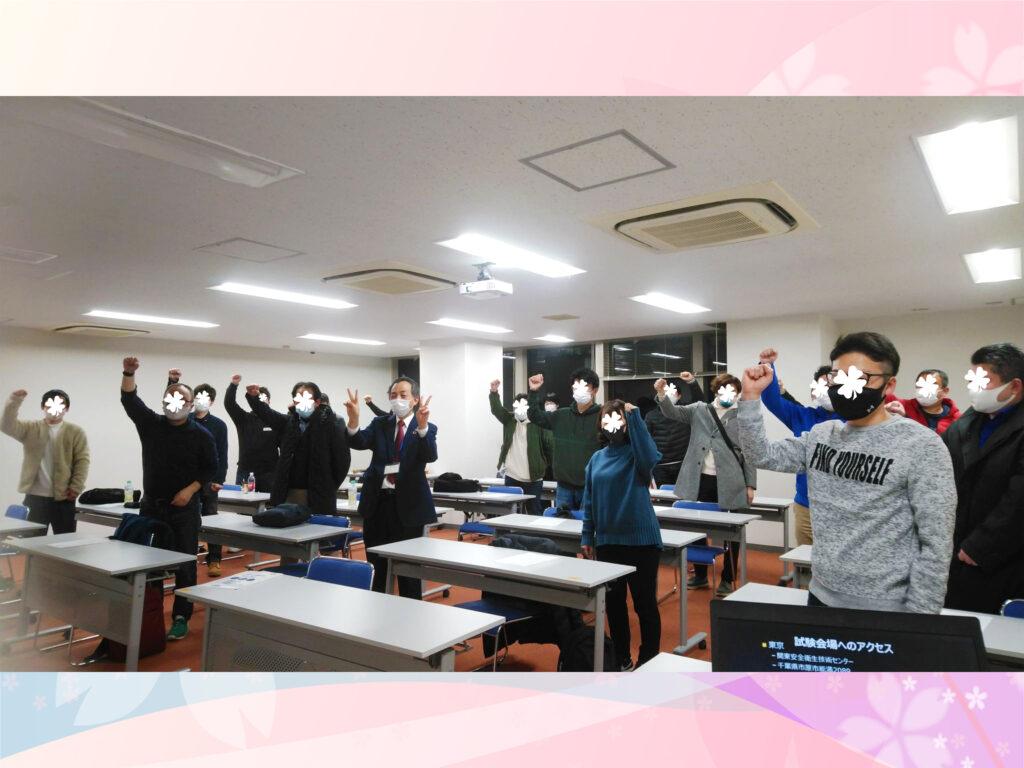 衛生管理者【第一種】講習会@大阪 2021/2/27~28